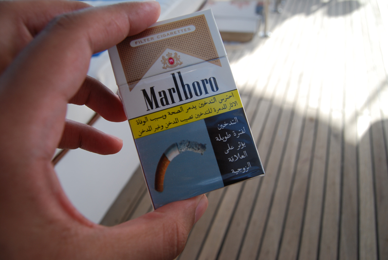 Funny Pictures About Egypt: Cigarettes Warning In Egypt